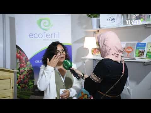 Video : Bio Expo 2019 : Déclaration de Mona Alami, gérante de ecofertil