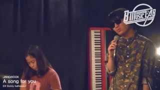 장욱(JangWook) - A Song for You (Donny Hathaway Cover)