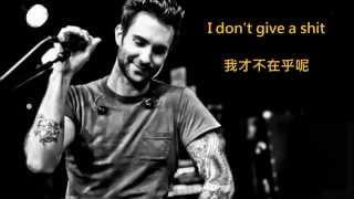 Maroon 5 - Moves Like Jagger ft. Christina Aguilera 【中英文字幕】