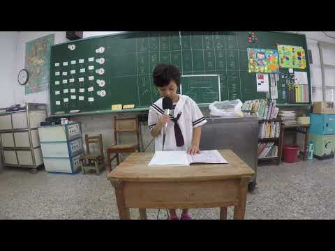 自我介紹20 - YouTube