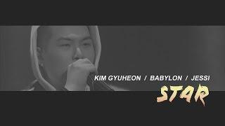 THAISUB | Kim Gyuheon - 별 (Star) Feat. Jessi & Babylon