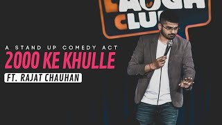 2000 ke Khulle | Stand-up Comedy by Rajat Chauhan (Seventh video)