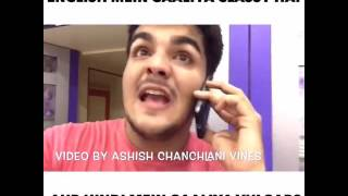 English mein galliya classy Vs hindi mei gaaliya vulger by ashish chanchlani.