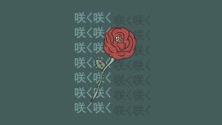 "(FREE Tagless) Lil Skies Type Beat - ""Red Roses"" Ft. Trippie Redd | Free Type Beat | Instrumental"