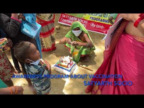 Satyarth Socio
