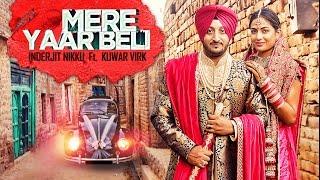 Mere Yaar Beli Video Song | New Punjabi Song 2017 | Inderjit Nikku, Kuwar Virk