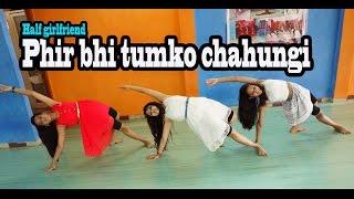Main phir bhi tumko chahunga   Half Girlfriend    female version dance choreography