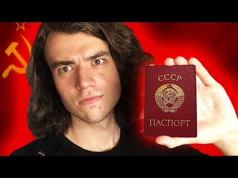 I Tried Buying A Fake USSR Passport Online