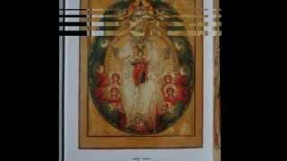 Слушать православную церковную музыку