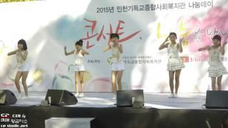 Red Velvet 레드벨벳 - Dumb Dumb Dance Cover