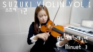 Minuet 3 violin solo_Suzuki violin Vol.1