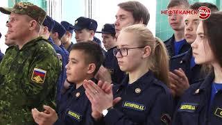 Юные патриоты получили награды