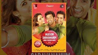 Vasuvum Saravananum Onna Padichavanga width=
