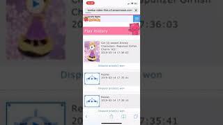 Toreba Q posket Disney Characters - Rapunzel Girlish Charm - A