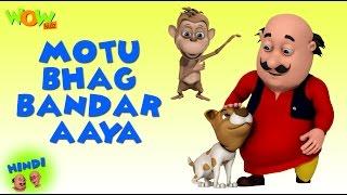 Motu Bhag Bandar Aaya - Motu Patlu in Hindi - 3D Animation Cartoon for Kids - As seen on Nickelodeon width=
