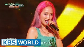 Wonder Girls (원더걸스) - Why So Lonely [Music Bank HOT Stage / 2016.07.22] width=