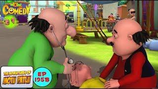 Motu Patlu | Cartoon In Hindi | 3D Animated Cartoon Series For Kids | Motu Ki Beemari