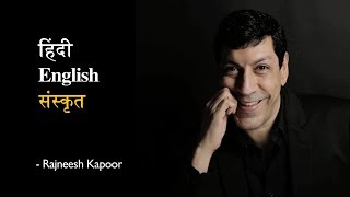 Hindi English Sanskrit: Stand Up Comedy by Rajneesh Kapoor