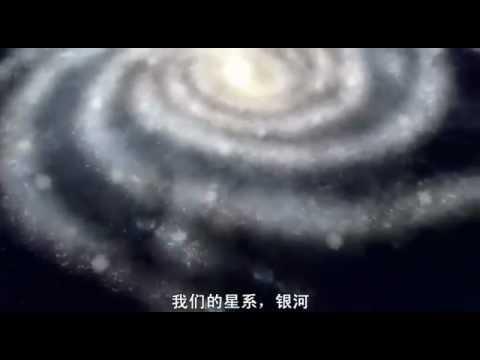 旅行到宇宙邊緣 ( 完整版 ) - YouTube