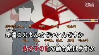 로스트 원의 호곡 노래방/ ロストワンの号哭 カラオケ