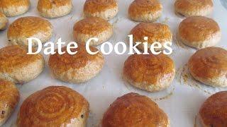 Date Cookies With Wheat Flour / كعك التمر بالطحين الاسمر / recipe#155