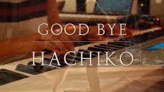 Goodbye | BSO Hachiko | Piano & Strings Cover | Emotional | Jan. Kaczmarek