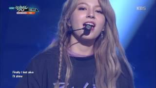 뮤직뱅크 Music Bank - HELLO - 샤넌 (HELLO - Shannon).20170804