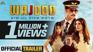 Wajood - Official Trailer | Danish Taimoor | Jawed Sheikh | New Pakistani Movie 2018 | Saga Music width=