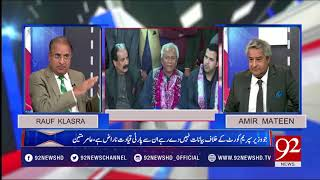 Muqabil :  Nehal Hashmi launches attack on NAB- 28 February 2018 - 92NewsHDPlus