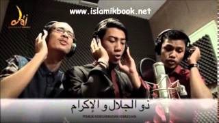 Original Video of Asmaul Husna, 99 Names of ALLAH MP3 Free Download(islamikbooks.com)