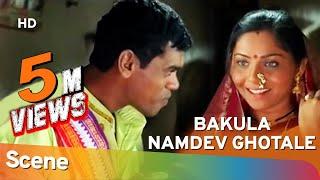 Bakula Namdev Ghotale - Ghotale Attracted To Bakula - Bharat Jadhav - Siddharth Jadhav Comedy Scene