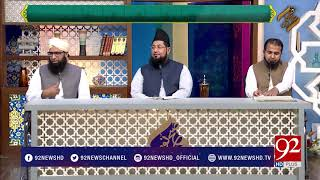 Subh E Noor - 28 March 2018 - 92NewsHDPlus