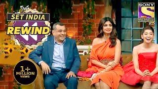Hungama On The Sets With The Hungama Cast | The Kapil Sharma Show | SET India Rewind 2020