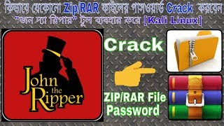 How to crack password with john the ripper in kali linux videos