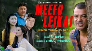 MEFFU  LEIKAI (lampu Tomva Is Back)full Flim At Mami Taibang App Link In Bio