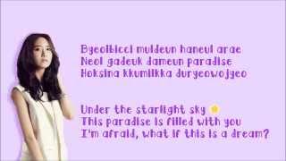 Girls' Generation SNSD (소녀시대) - Paradise Color Coded Lyrics [Eng Sub & Rom]