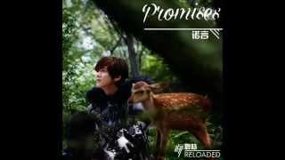 LuHan- Promises 3D Audio