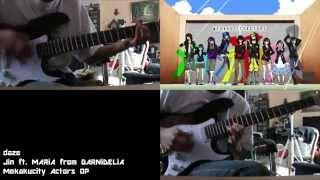 Mekakucity Actors OP - daze (Guitar Cover)
