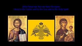 Greek Orthodox Chant from Mount Athos - The Jesus Prayer