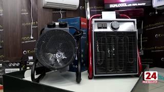 Чтобы в доме стало теплее