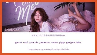CHUNG HA (청하) - Why Don't You Know (Feat. 넉살 (Nucksal) [Color Coded|HAN/ROM/ENG]