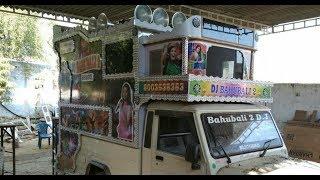 Bahubali 2 Dj Sound Pushkar !! अजमेर में एक और धामकेदार डीजे की  होन वाली है Entry !! Rawat Masti