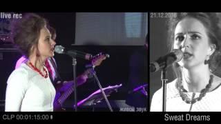 Schlager Meisters - Sweat Dreams (jacket Eurythmics)