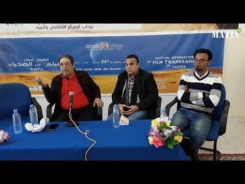 Video : 14ème Festival du Film Transsaharien de Zagora : Quelle relation entre la littérature et le Cinéma?