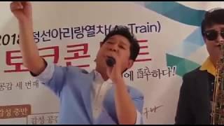 박상철~일백년