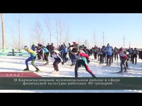 Кармаскалы-ТВ. Выпуск 16.01.2015