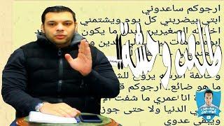جوزي عمل لي امتحان وسقطت فيه عاوز ذهبي ومفهمتش وطلعت وحشة قوي!!!