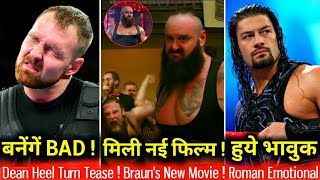 Dean Heel Turn Teased ! Roman Reigns Rare pic ! WWE Raw 1 October 2018 highlights