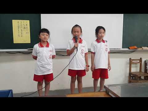 同樂會影片12 - YouTube