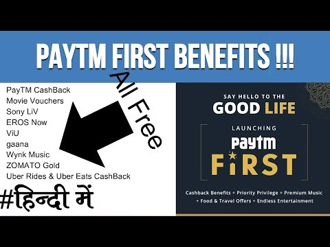 Download thumbnail for Paytm First Activation And Benefits